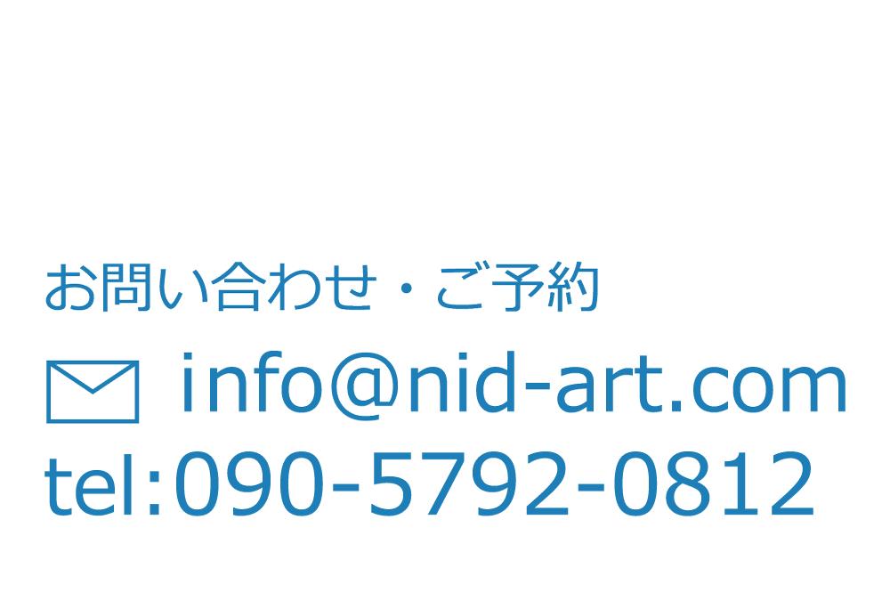 ニド・インスティチュートへのお問い合わせはお電話かメールフォームをご利用ください。