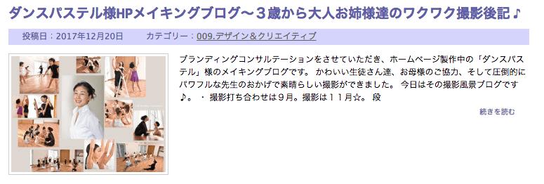 DP_撮影ブログ