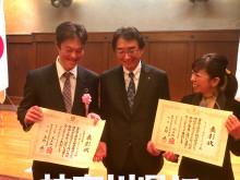 神奈川県優良店舗に表彰されました