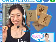 top_オンラインルーン_インカムnaomiと女子答え