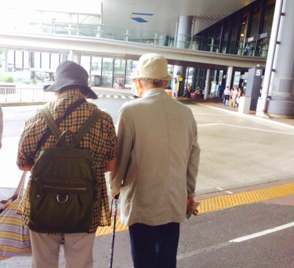 父と母帰国して