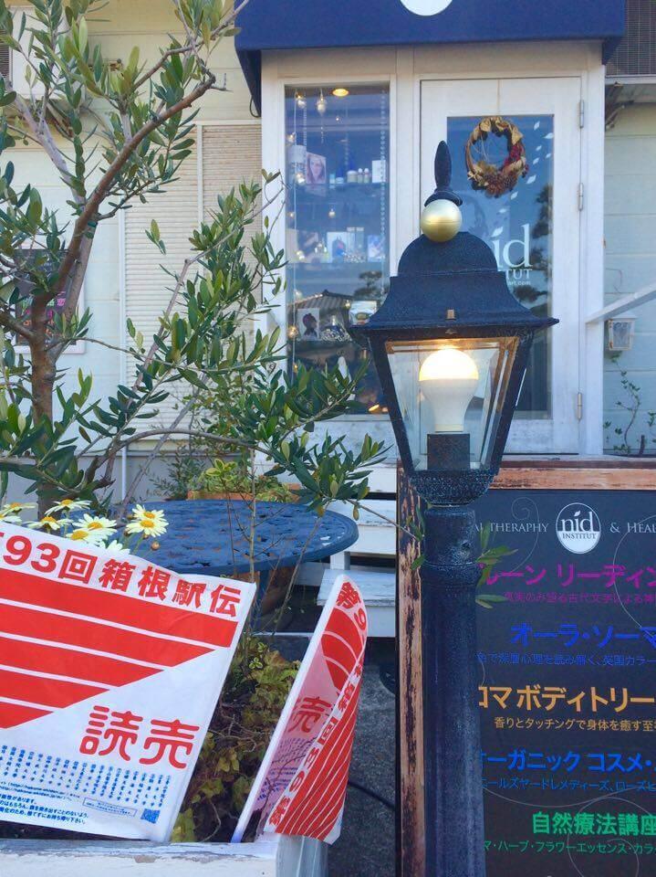 箱根駅伝2017_nid