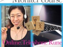 top_モニターオンライン電話ルーン