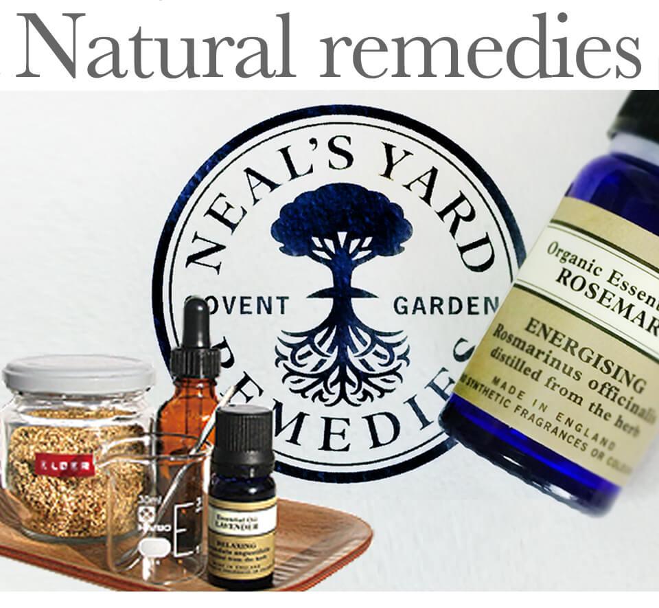 自然療法講座_新