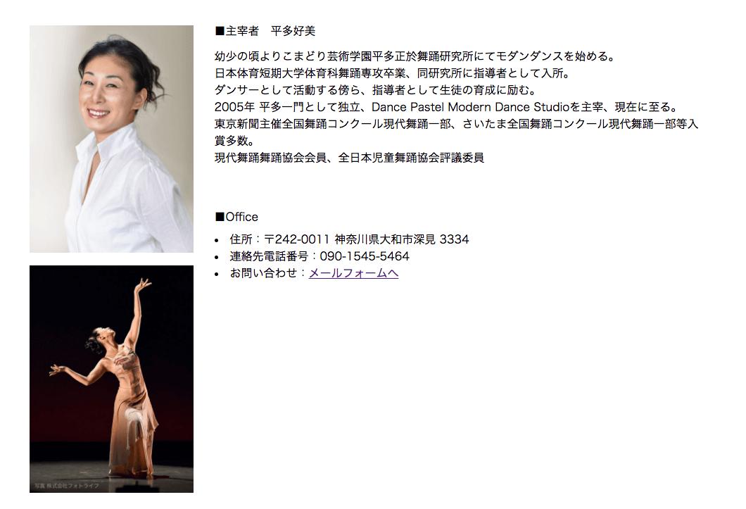DPHP_好美さん