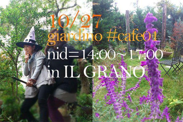 2013_10_27_ilgrano