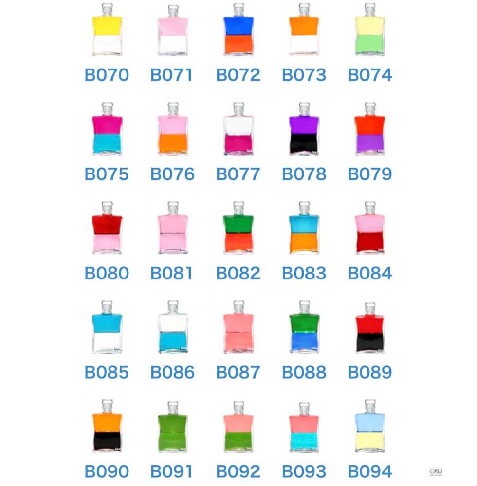 ボトル大70−94