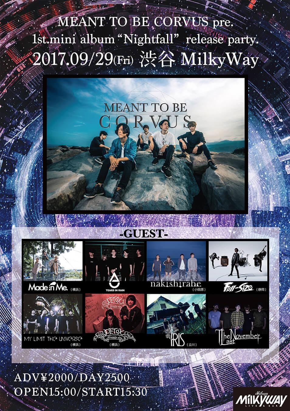 光史渋谷ライブ2017.9.29