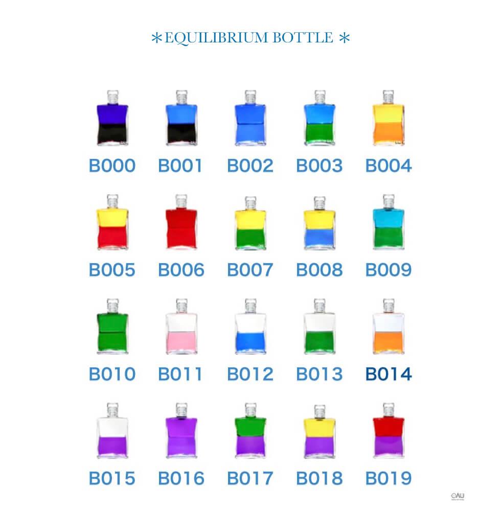 ボトル大0−19