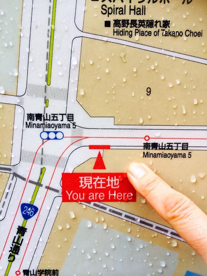 そして、雨の11月初めの火曜日、新バージョンアイテムを持って、表参道へ!
