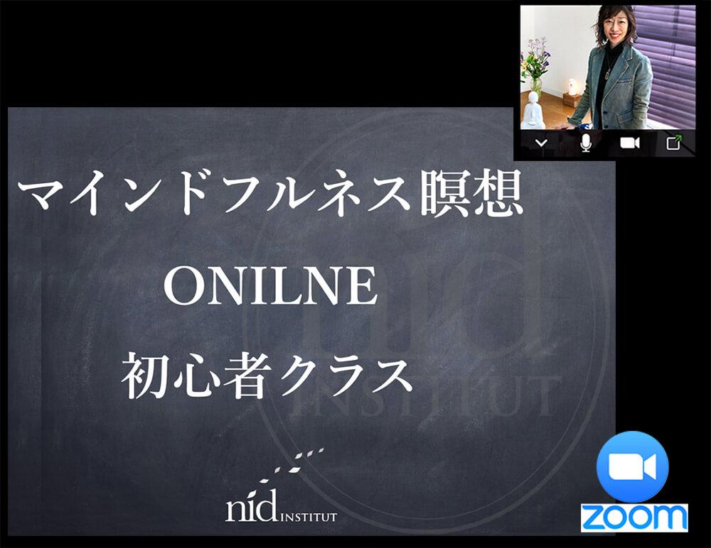 mfmオンライン初心者_共有画面