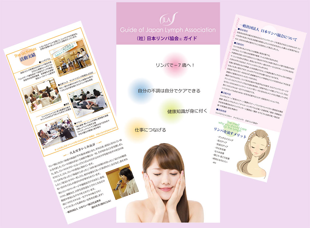 JLA_リーフ合成