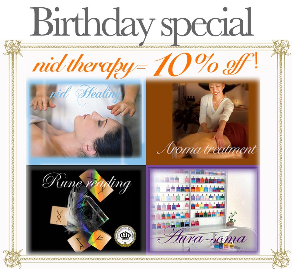 お誕生月とよく月はnidセラピー10%オフお祝い特典です!