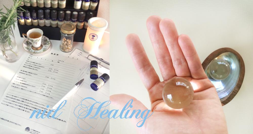 nid-healing-問診票と水晶_b