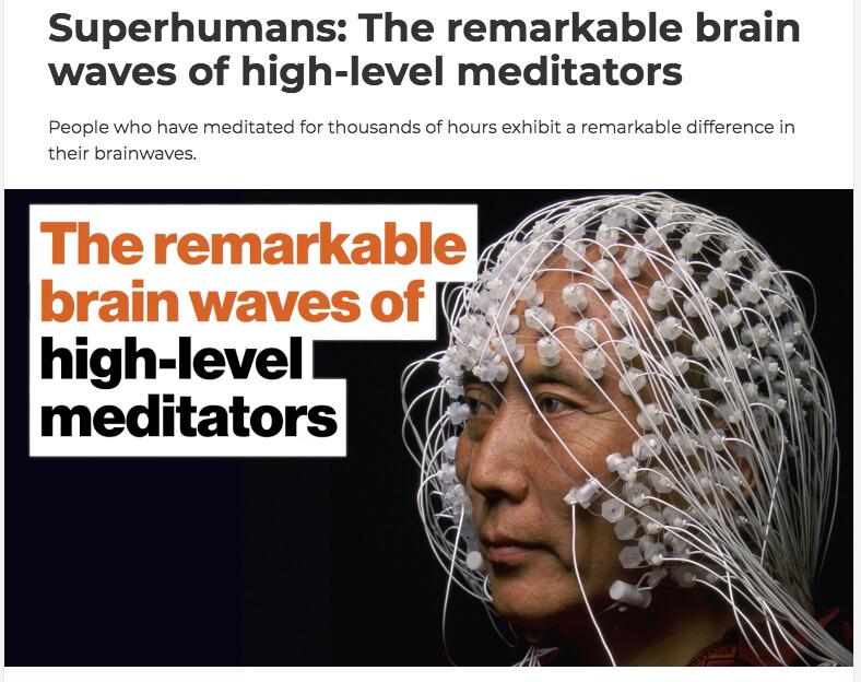 チベット瞑想者の脳波動画