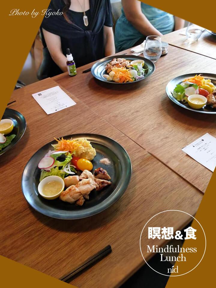 食べる瞑想ランチ2019.8.3_テーブル
