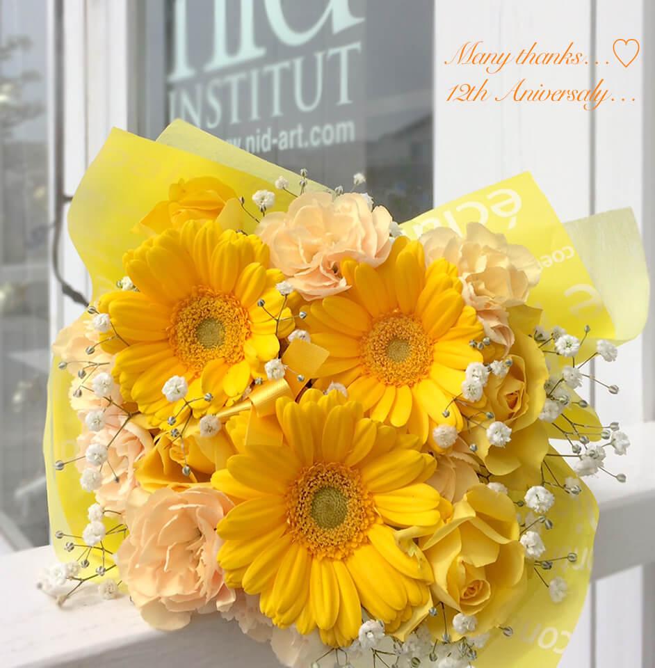 麻美さんのイエローの花束