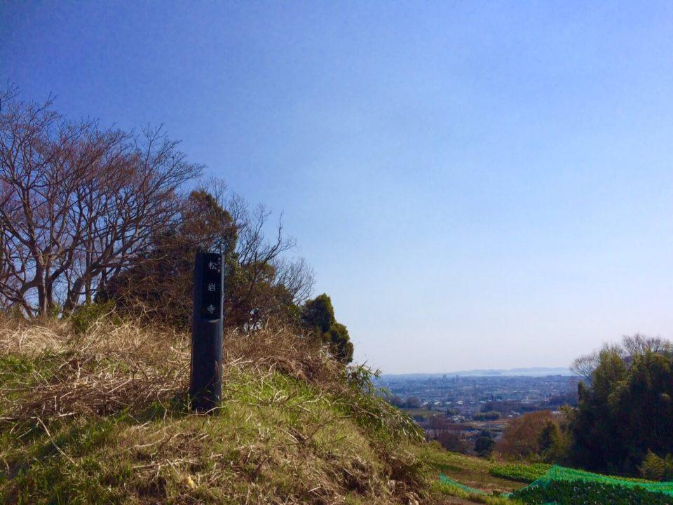 松岩寺2019.3.17_標