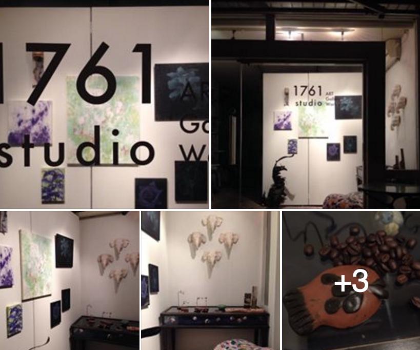 1761studio