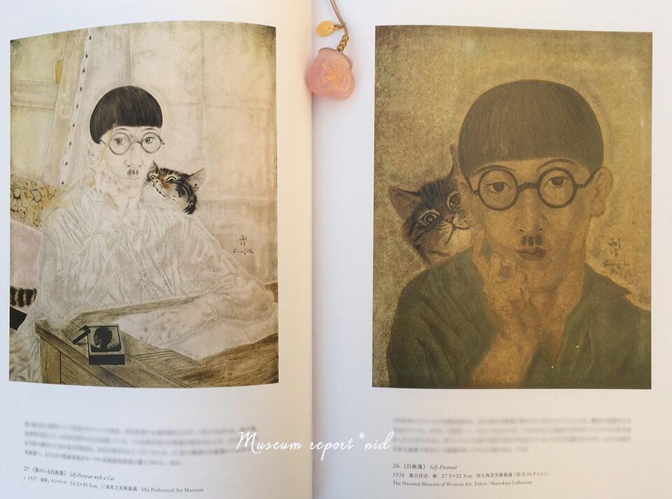 フジタ_自画像1927.1926