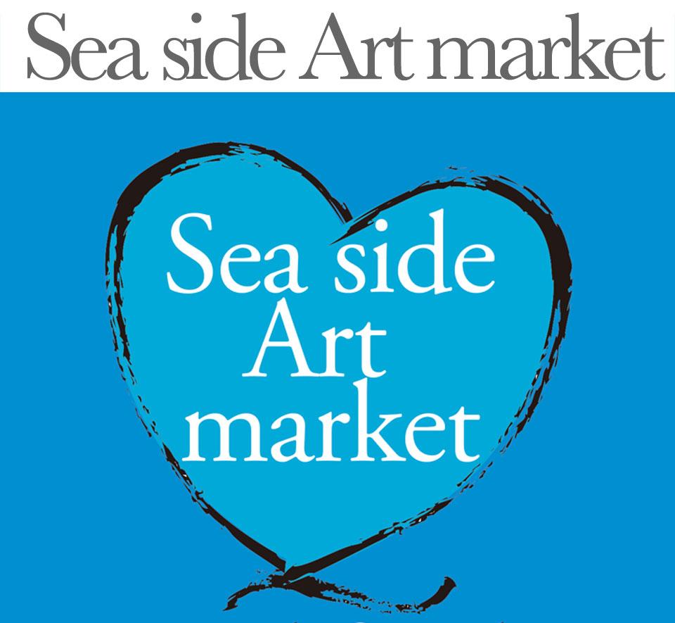 Sea side Art marketとは