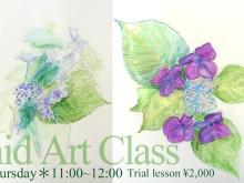 nidアートクラス 紫陽花を描きました。体験2000円もできます!