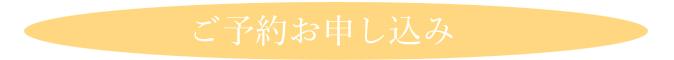 カレンダー8月2日オレンジ楕円