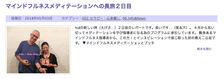 MFM_2日目
