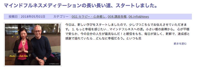 MFM_初日