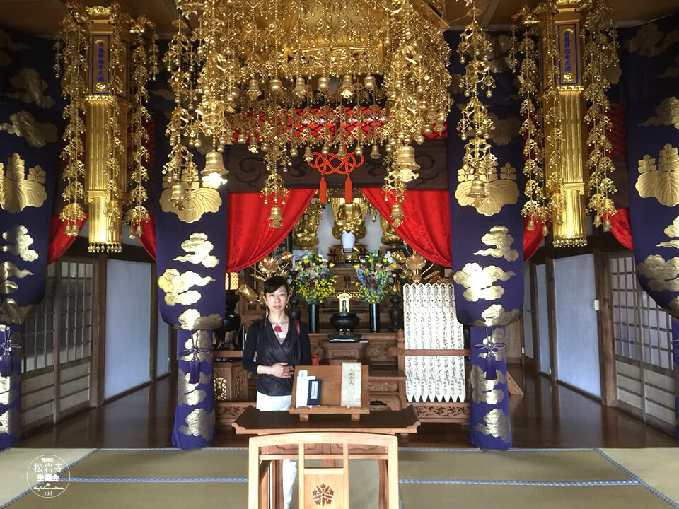 松岩寺08.6_本堂となおみ