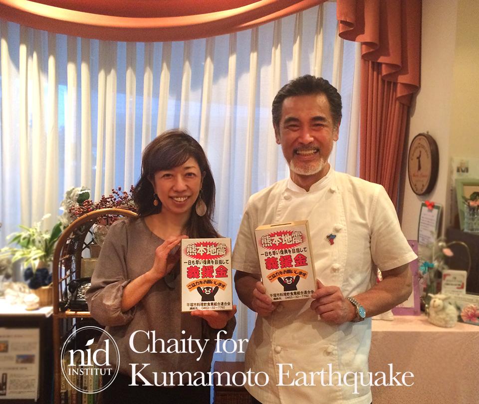 熊本地震義援金は平塚市料理飲食業連合会の義援金へ。