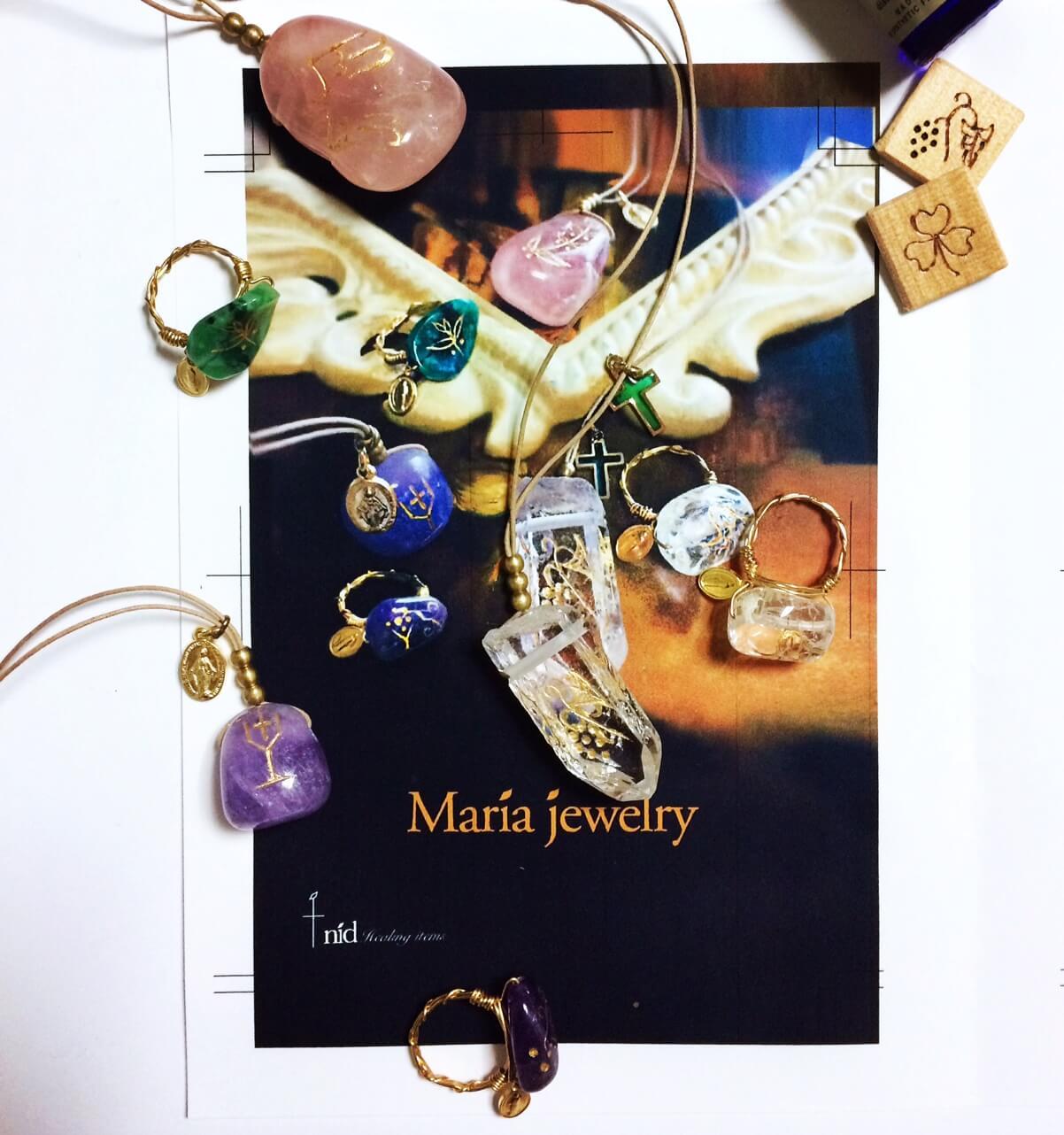 マリアの宝石カード表