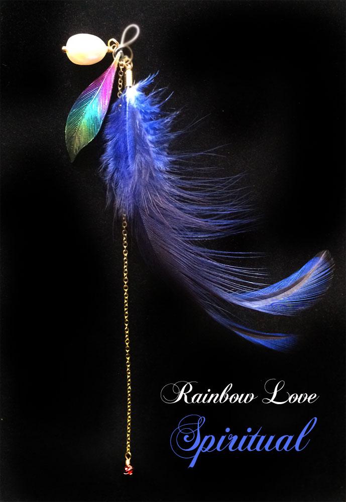 虹の羽根:スピ