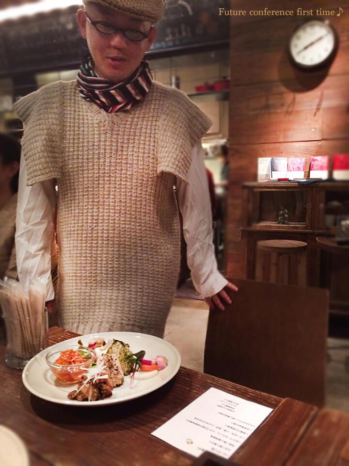 未来会議1_稲葉先生とご飯