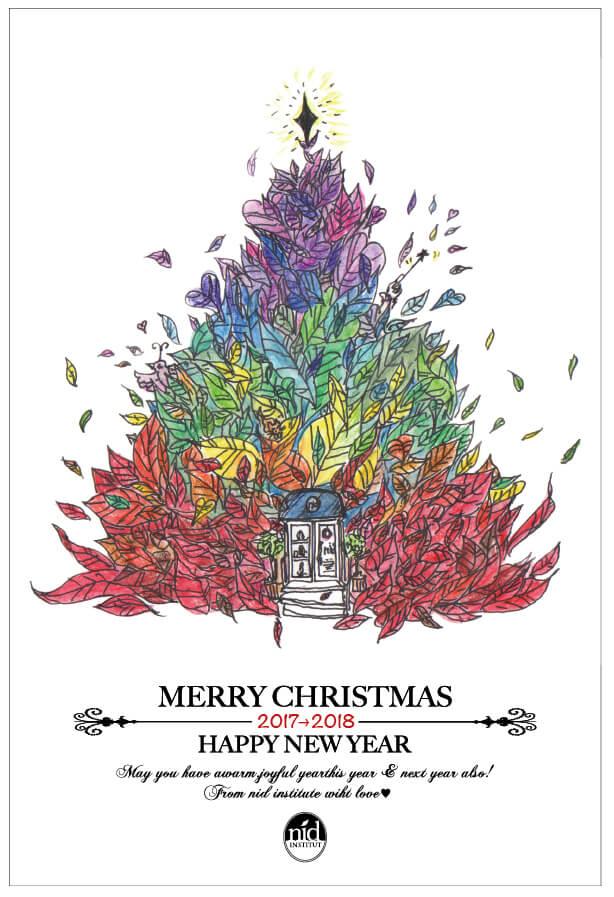 クリスマスカード2017完成