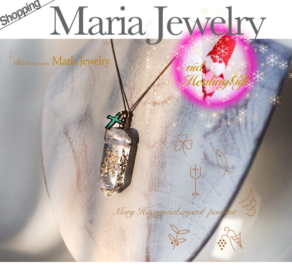 クリスマス_top_マリアの宝石ペンダント