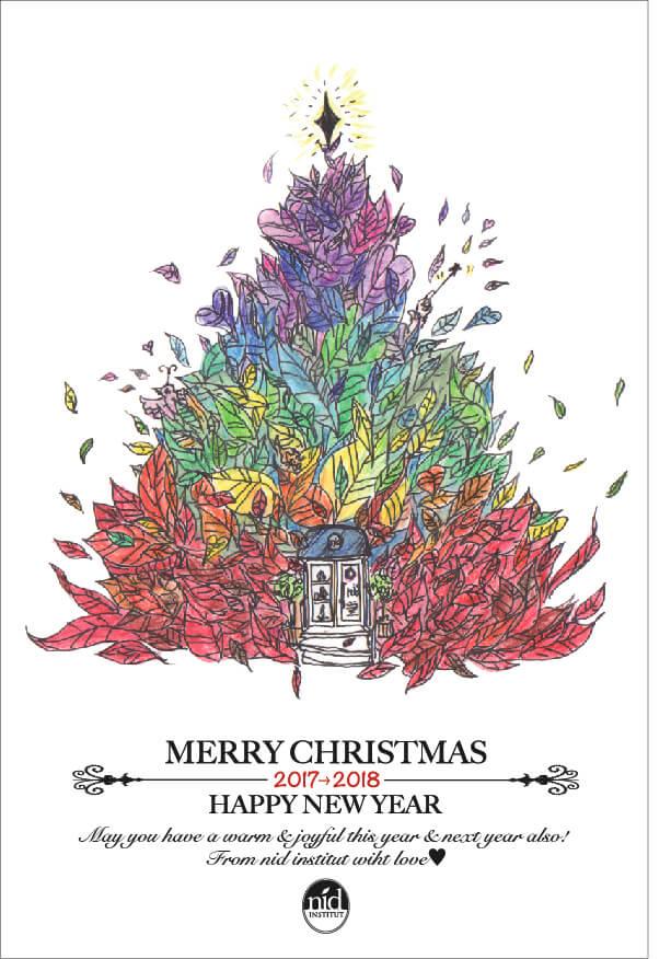 クリスマスカード表2017