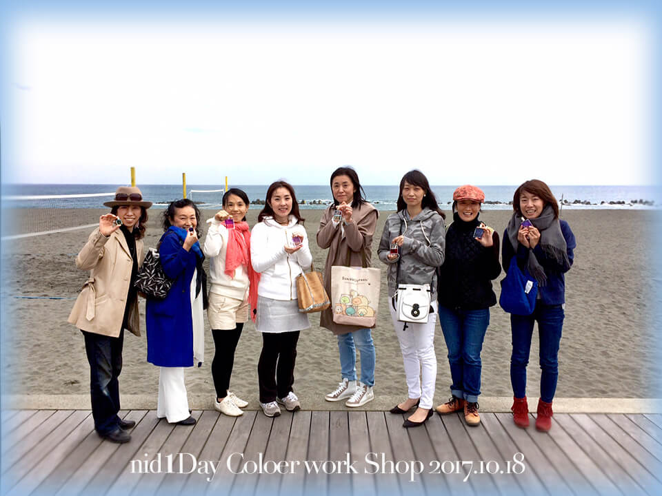 OGED2017_海