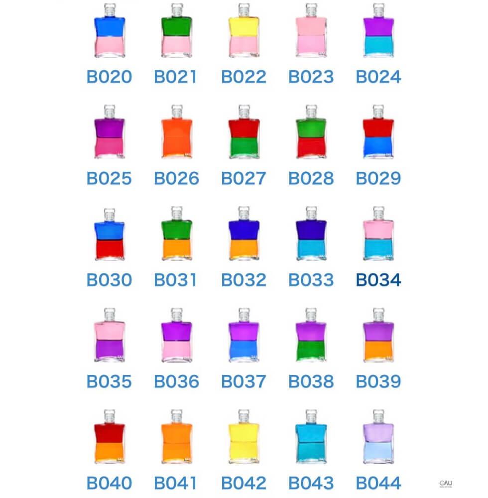 ボトル大20−44