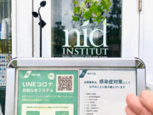 神奈川県感染対策防止_nid看板