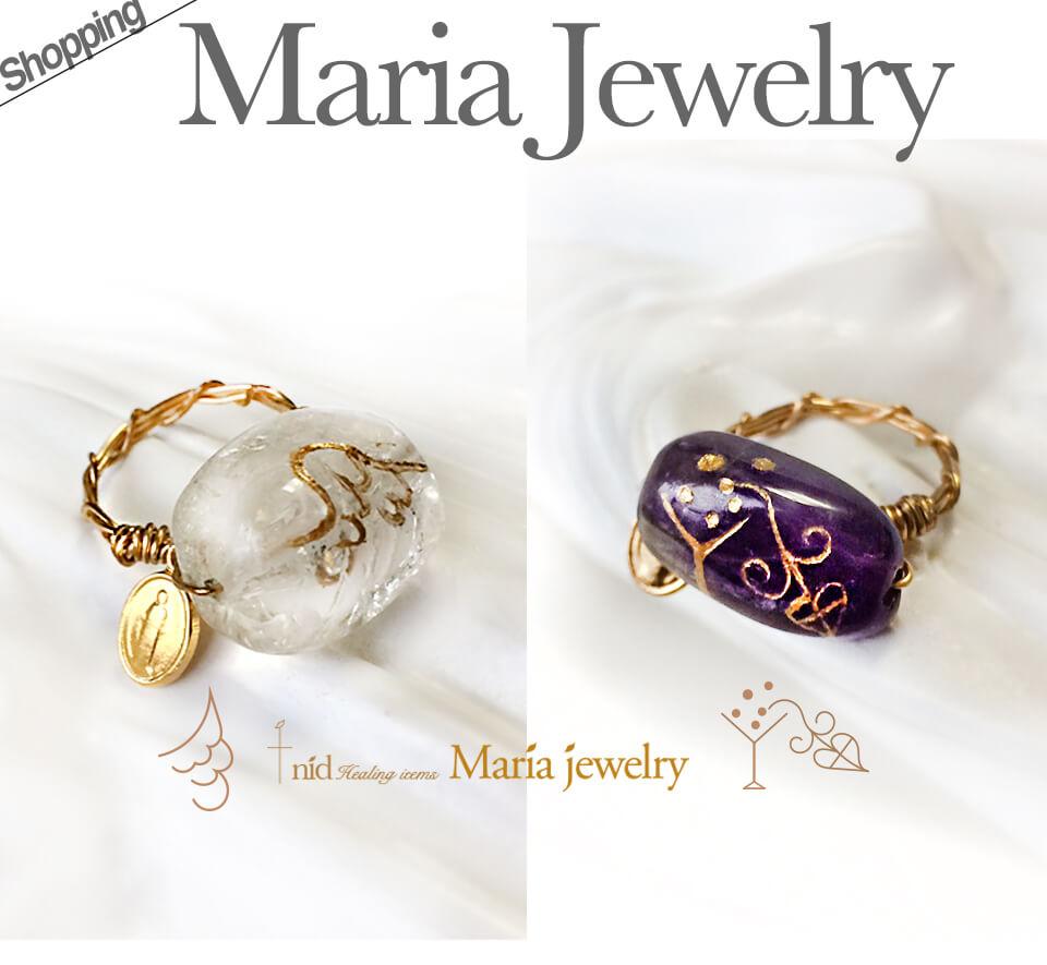 top_マリアの宝石リング