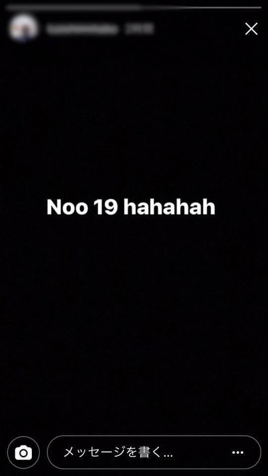 海史誕生日Instagram