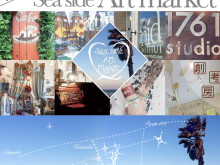 Sea side Art market開催!。nidは10時〜13時開催です!