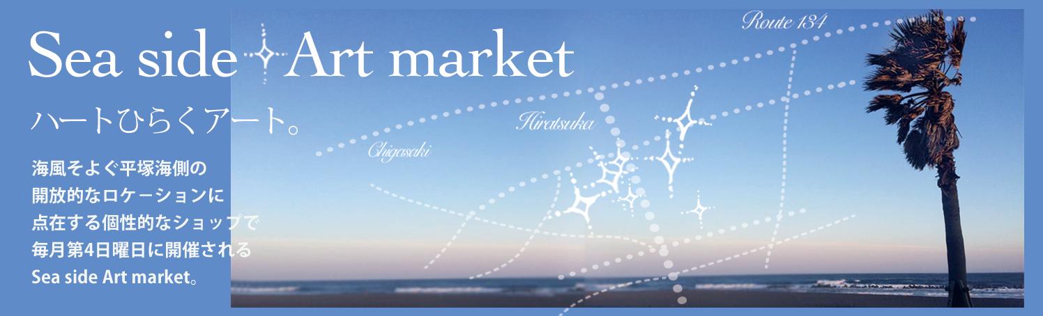 Sea side Art market top