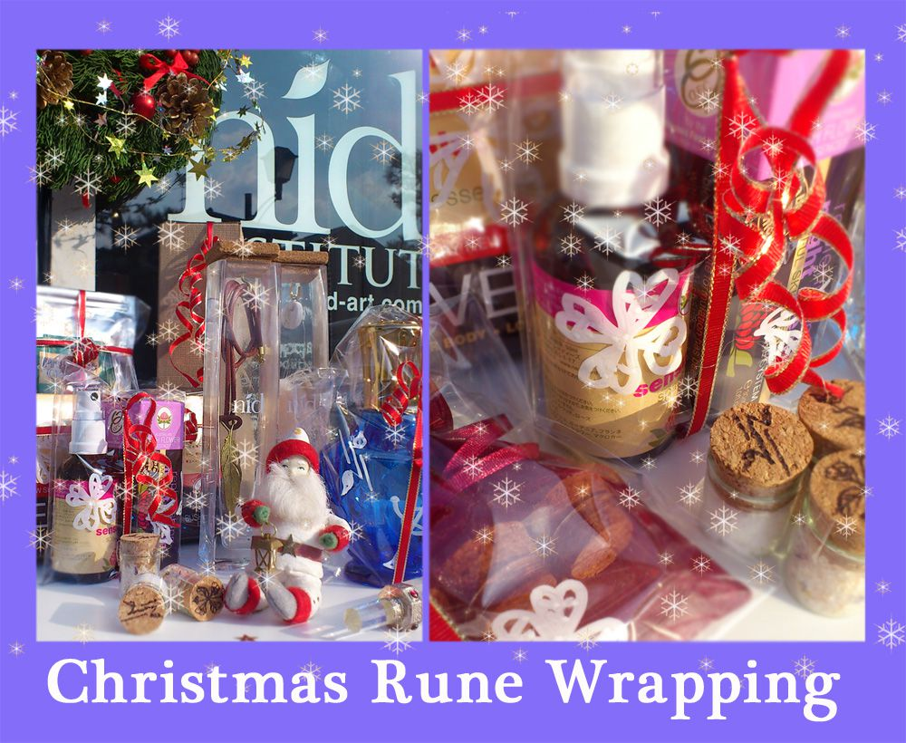 X'mas_rune_wrapping_2013