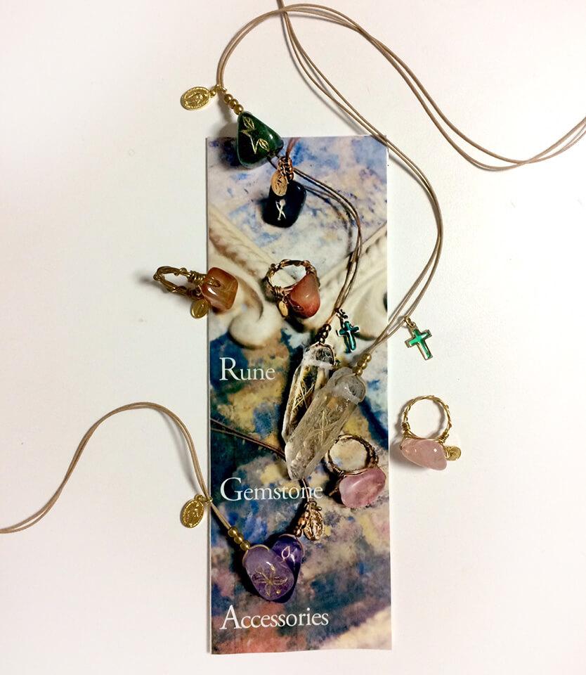 ルーンの宝石アクセサリーのリーフレットと本物960