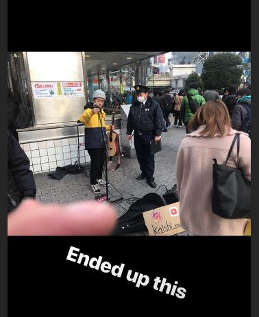 次男渋谷と警察
