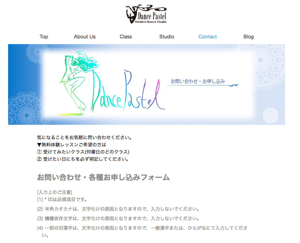 DP_Contact