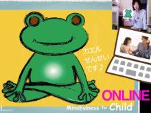 オンラインmfm_子供pc