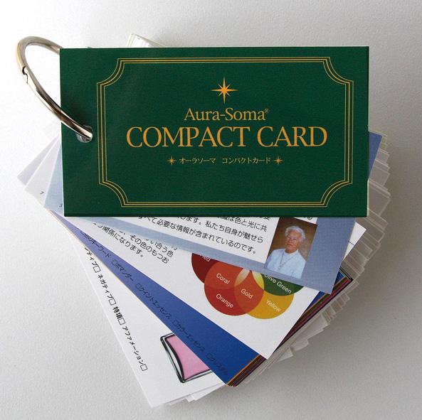 nid企画のオーラソーマコンパクトカード